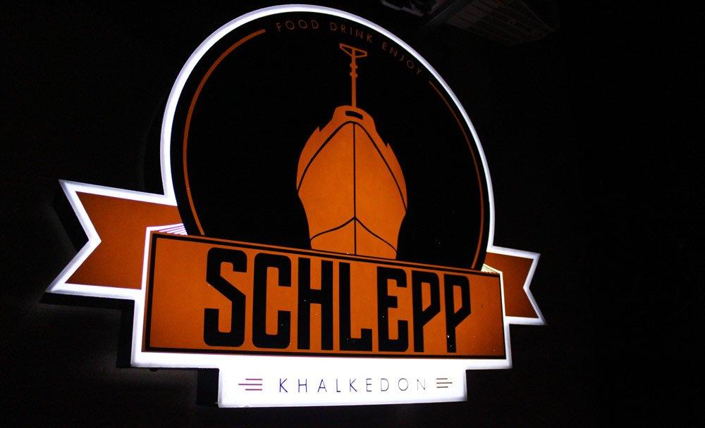 Schlepp'te eğlenceli akşamlara devam